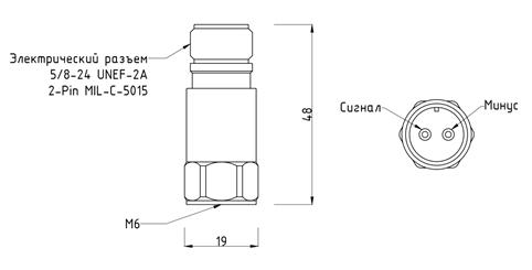 Draw A603C01